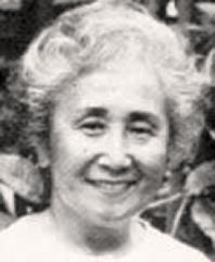 Iris Ishikuro