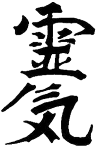The Reiki kanji, meaning source energy.